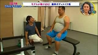s-kosugi diet93