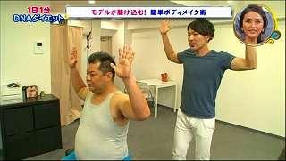 s-kosugi diet91