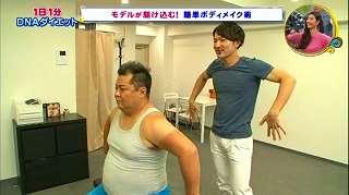 s-kosugi diet92