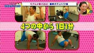 s-kosugi diet99
