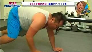 s-kosugi diet96