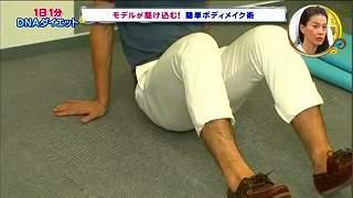 s-kosugi diet97