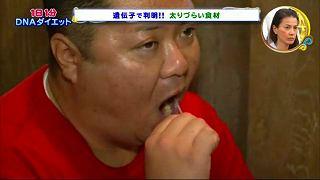 s-kosugi diet9991
