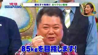 s-kosugi diet998