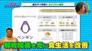 s-kosugi diet9992