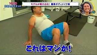 s-kosugi diet9996