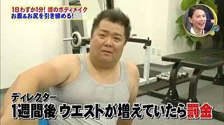 kosugi diet0096