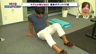 s-kosugi diet99991