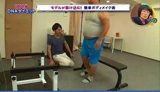 s-kosugi diet9999