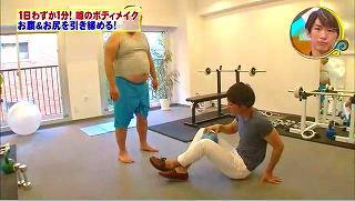 s-kosugi diet99992