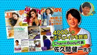 s-kosugi diet99996