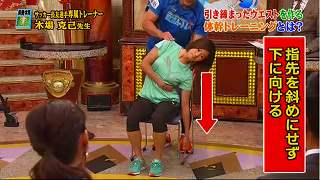 s-katsumi koba core exercise9998