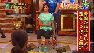 s-katsumi koba core exercise9997