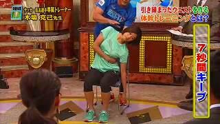 s-katsumi koba core exercise9996