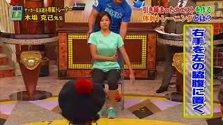 s-katsumi koba core exercise9995