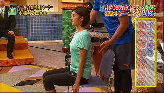 s-katsumi koba core exercise9994