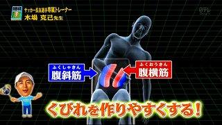 s-katsumi koba core exercise9999