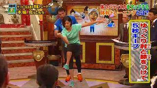 s-katsumi koba core exercise99995