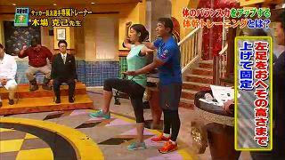 s-katsumi koba core exercise99994