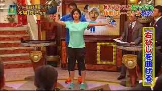s-katsumi koba core exercise99993