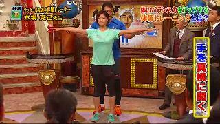 s-katsumi koba core exercise99992