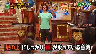 s-katsumi koba core exercise99991