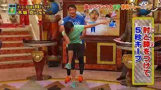 s-katsumi koba core exercise999991