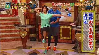 s-katsumi koba core exercise99999