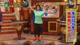 s-katsumi koba core exercise99998