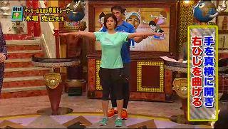 s-katsumi koba core exercise99996