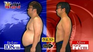 s-amano rizap diet7