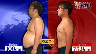 s-amano rizap diet99997