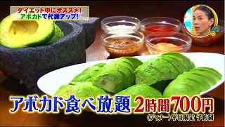 s-kosugi diet99999