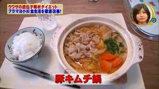 s-kosugi diet99998