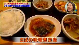 s-kosugi diet99997