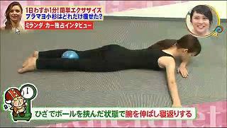 kosugi diet00993
