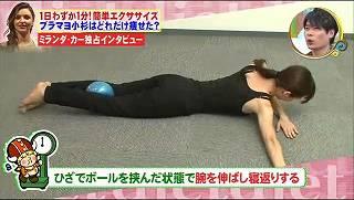 kosugi diet00997