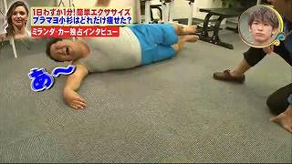 kosugi diet00999