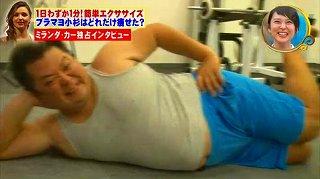 s-kosugi diet999992