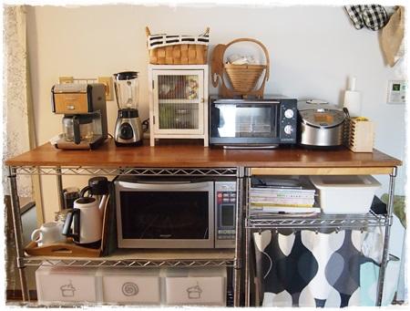 キッチンカウンター (1)