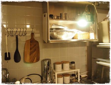 キッチン (6)