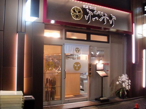 けいすけ@東銀座・20140911・店舗