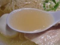 光麟堂@御成門・20140920・スープ