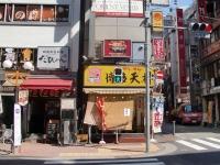清緑園@新橋・201409223・交差点