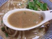 MENSYO@後楽園・20140928・スープ