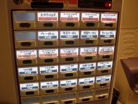 ORAGA@新橋・20140930・券売機