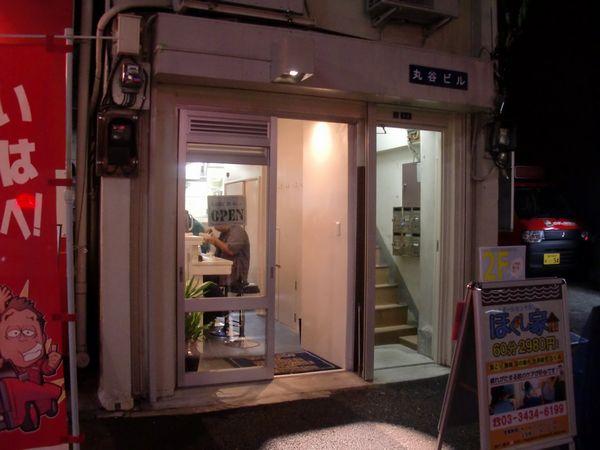 ORAGA@新橋・20140930・店舗
