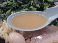ごっち@神保町・20141003・スープ