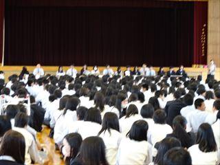H250514生徒総会