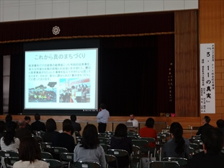H250518PTA総会記念講演会